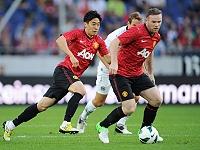 Kagawa - Rooney (Manchester United)