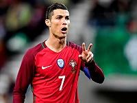 Ronaldo (Portugal)