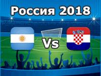 Argentina v Croatia- World Cup 2018
