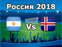 Argentina v Iceland- World Cup 2018