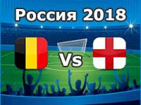 Belgium v England - World Cup 2018