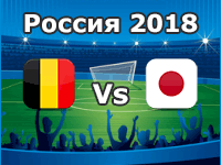 Belgium v Japan- World Cup 2018
