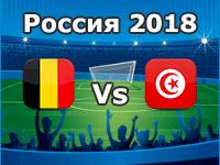Belgium v Tunisia- World Cup 2018