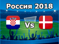 Croatia v Denmark- World Cup 2018