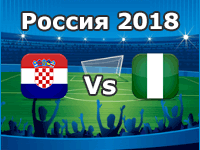 Croatia v Nigeria- World Cup 2018