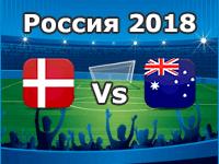 Denmark v Australia- World Cup 2018