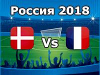 Denmark v France- World Cup 2018