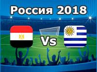 Egypt v Uruguay - World Cup 2018