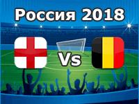 England v Belgium- World Cup 2018