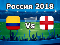 Colombia v England- World Cup 2018