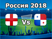 England v Panama- World Cup 2018