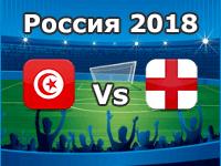 Tunisia v England- World Cup 2018