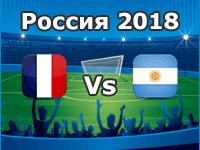 France v Argentina- World Cup 2018