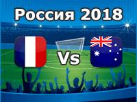 France v Australia - World Cup 2018