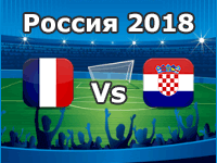 France v Croatia- World Cup 2018