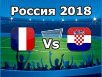 France v Croatia- World Cup 2018