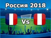 France v Peru- World Cup 2018