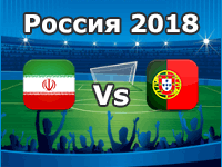 Iran v Portugal- World Cup 2018