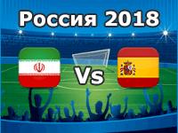 Iran v Spain- World Cup 2018