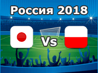 Japan v Poland- World Cup 2018