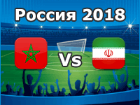 Morocco v Iran - World Cup 2018