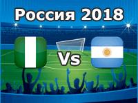 Argentina v Nigeria- World Cup 2018