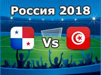 Panama v Tunisia- World Cup 2018