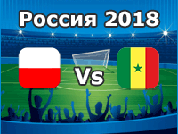Poland v Senegal- World Cup 2018