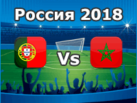 Portugal v Morocco- World Cup 2018