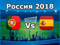 Portugal v Spain - World Cup 2018