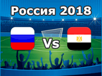 Russia v Egypt- World Cup 2018