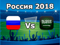 Russia v Saudi Arabia - World Cup 2018