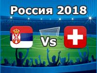 Serbia v Switzerland- World Cup 2018