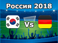 South Korea v Germany- World Cup 2018