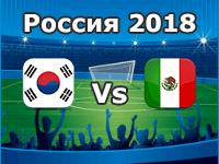 Mexico v South Korea- World Cup 2018