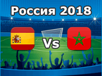 Spain v Morocco- World Cup 2018