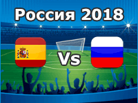 Spain v Russia- World Cup 2018