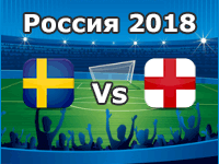 Sweden v England World Cup 2018