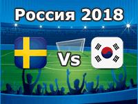 Sweden v South Korea-- World Cup 2018