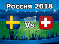 Sweden v Switzerland- World Cup 2018