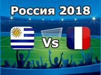 France v Uruguay World Cup 2018