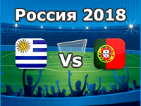 Uruguay v Portugal- World Cup 2018