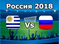 Uruguay v Russia- World Cup 2018